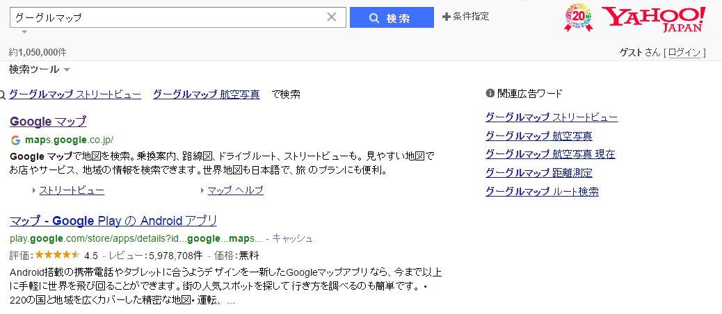 1円PPC終了か?